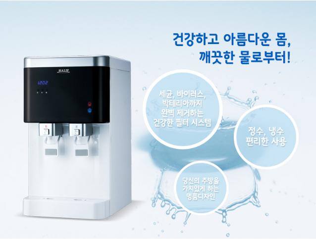 Máy lọc nước Hàn Quốc PTS-4001