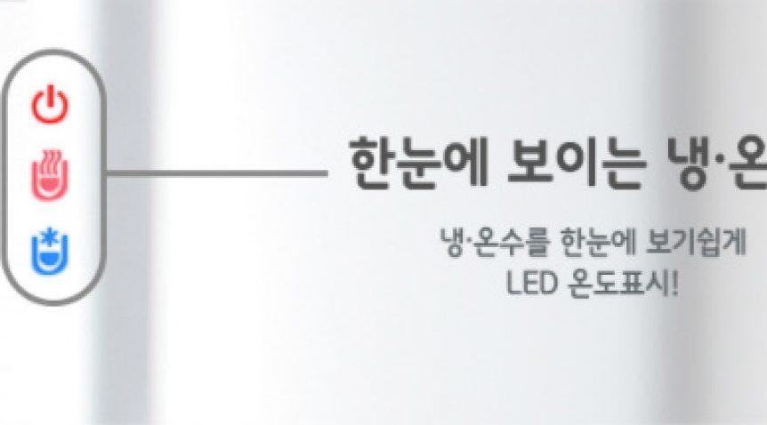 Ưu điểm của những dòng máy lọc nước Hàn Quốc hiện đại
